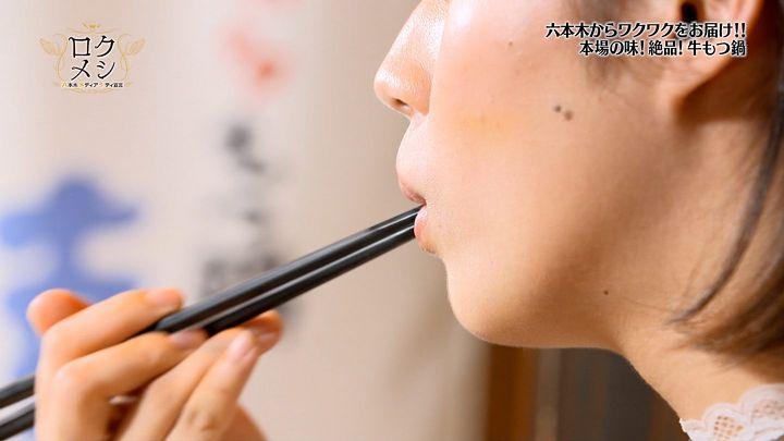 tanakamoe20161130_51.jpg