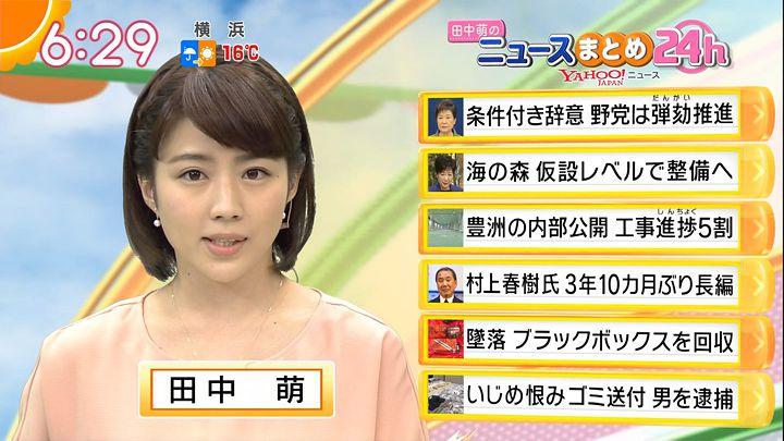 tanakamoe20161201_13.jpg