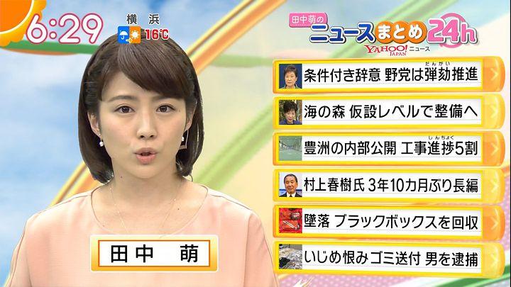 tanakamoe20161201_14.jpg