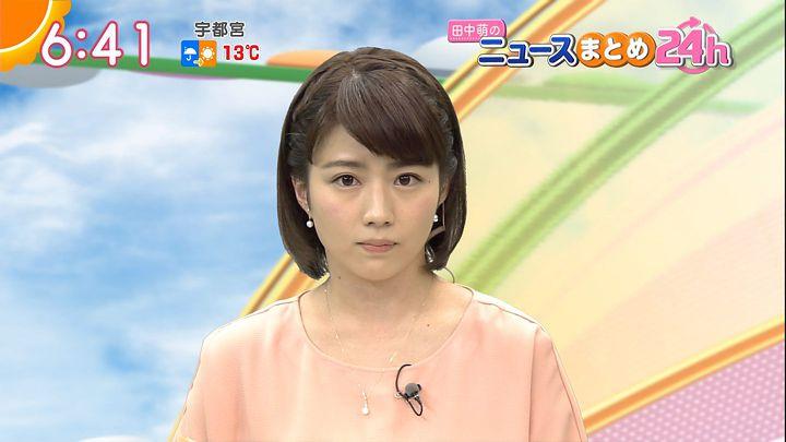 tanakamoe20161201_16.jpg