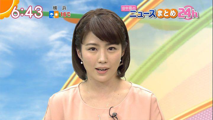 tanakamoe20161201_17.jpg