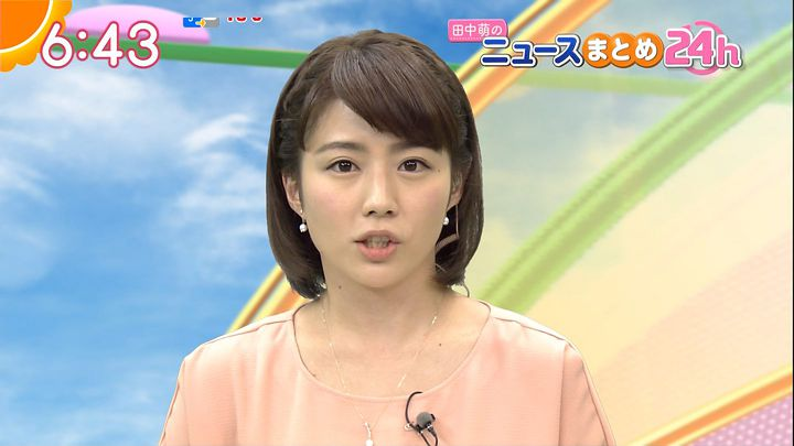 tanakamoe20161201_18.jpg