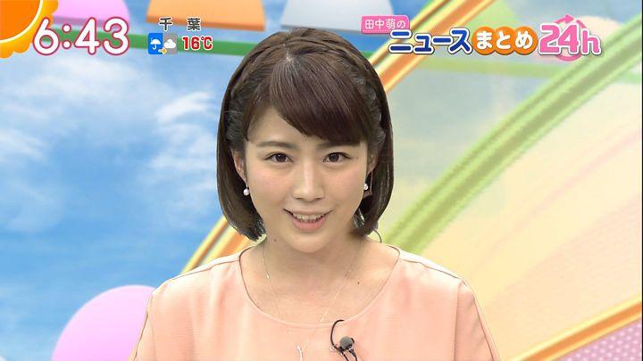 tanakamoe20161201_19.jpg