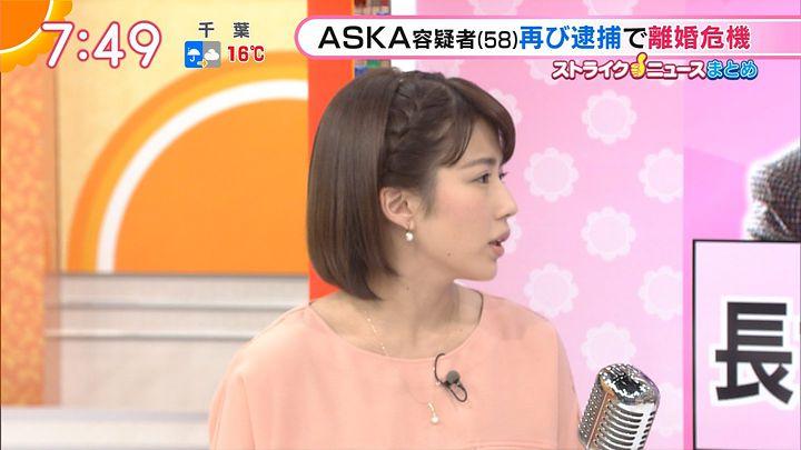 tanakamoe20161201_22.jpg