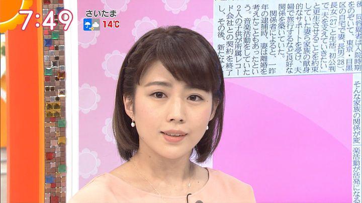 tanakamoe20161201_24.jpg