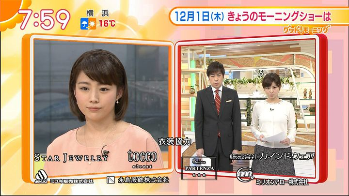 tanakamoe20161201_26.jpg