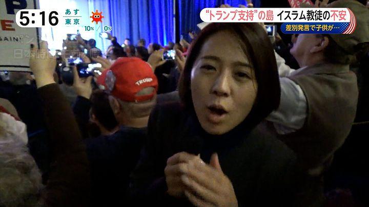 tsubakihara20161108_04.jpg