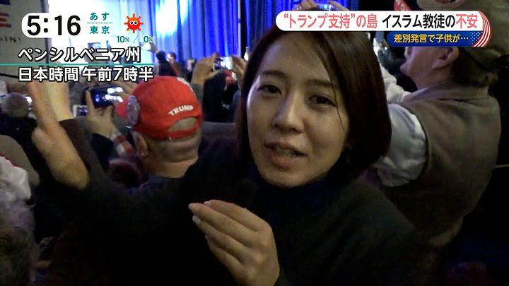 tsubakihara20161108_05.jpg