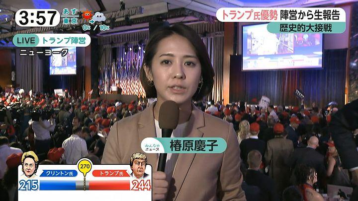 tsubakihara20161109_24.jpg