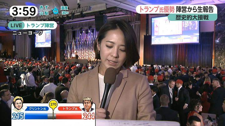 tsubakihara20161109_26.jpg