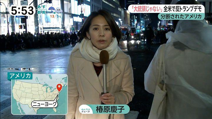 tsubakihara20161110_04.jpg