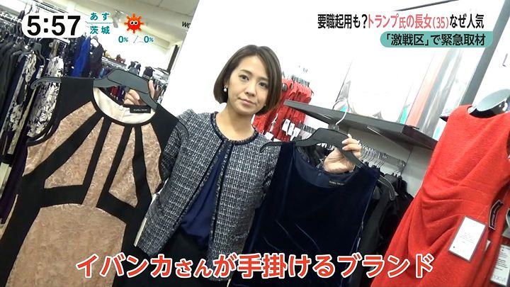tsubakihara20161111_08.jpg