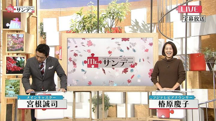 tsubakihara20161113_03.jpg