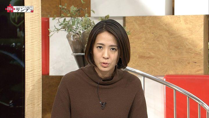 tsubakihara20161113_07.jpg