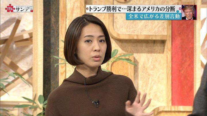 tsubakihara20161113_11.jpg