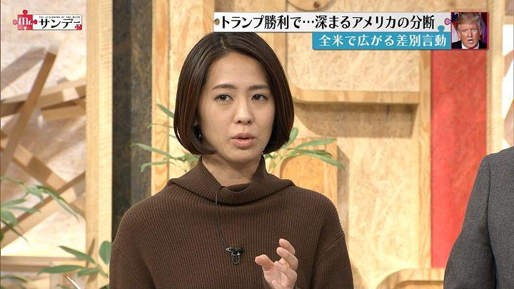 tsubakihara20161113_12.jpg