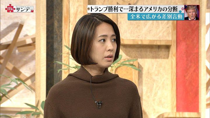 tsubakihara20161113_15.jpg