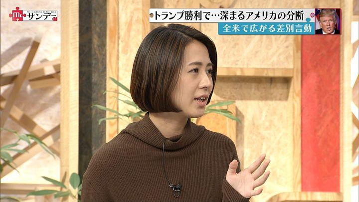 tsubakihara20161113_16.jpg