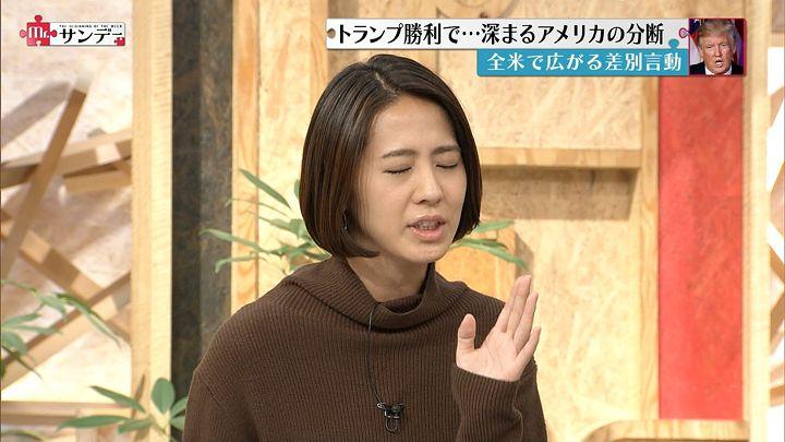 tsubakihara20161113_17.jpg