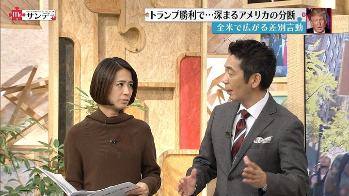 tsubakihara20161113_22.jpg