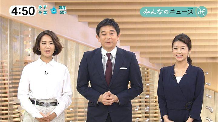 tsubakihara20161114_01.jpg