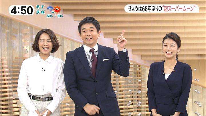 tsubakihara20161114_02.jpg