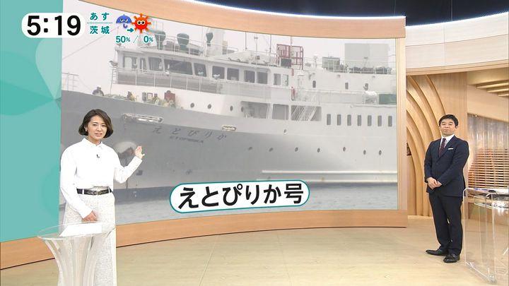 tsubakihara20161114_05.jpg