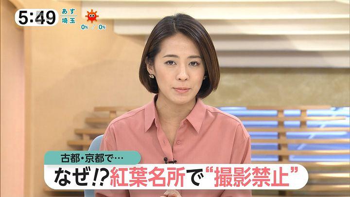 tsubakihara20161115_13.jpg