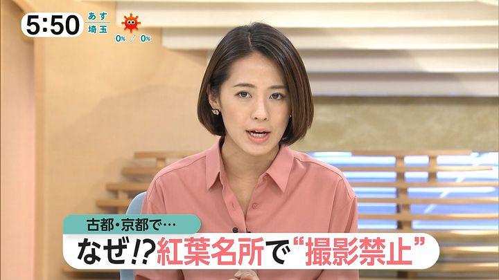 tsubakihara20161115_14.jpg