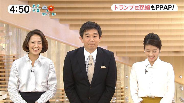 tsubakihara20161116_03.jpg