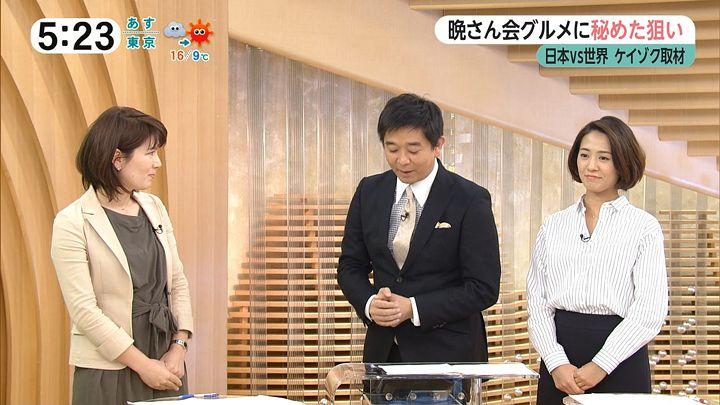 tsubakihara20161116_10.jpg