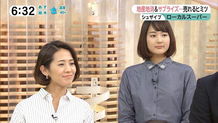 tsubakihara20161116_21.jpg