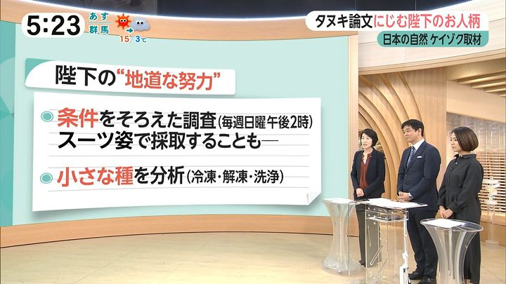 tsubakihara20161117_11.jpg