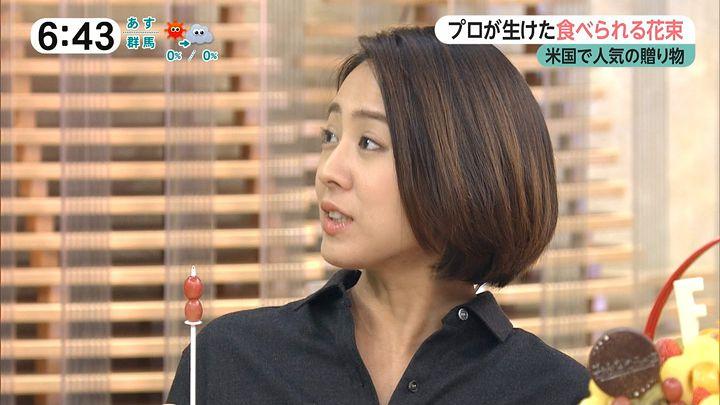 tsubakihara20161117_16.jpg