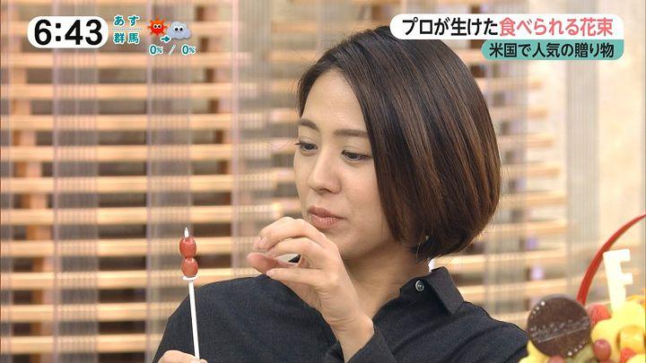 tsubakihara20161117_17.jpg