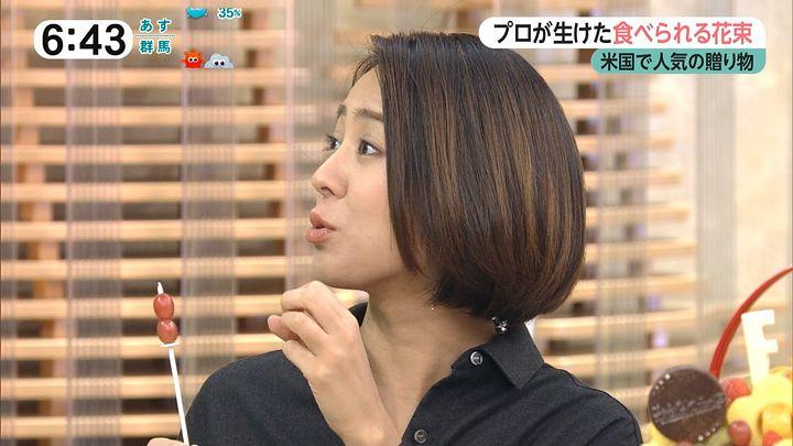 tsubakihara20161117_18.jpg