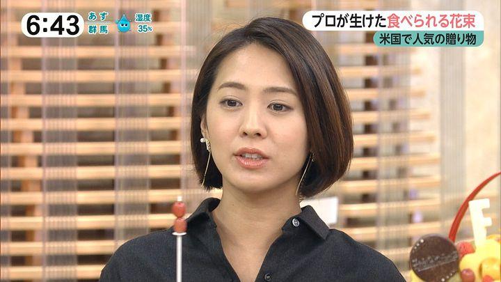 tsubakihara20161117_19.jpg