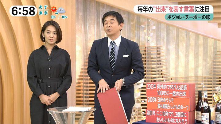 tsubakihara20161117_22.jpg
