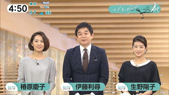 tsubakihara20161118_01.jpg