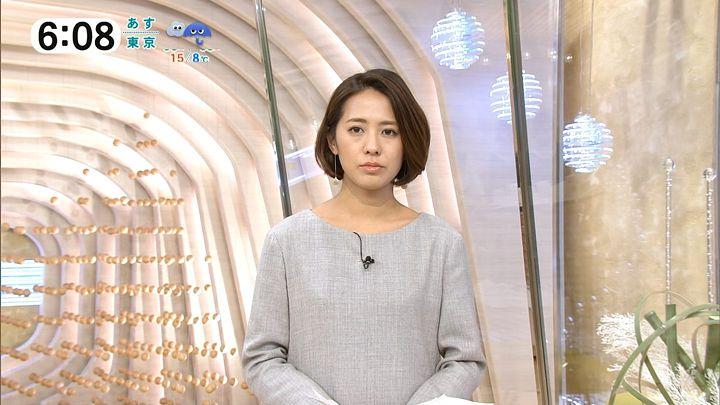 tsubakihara20161118_10.jpg