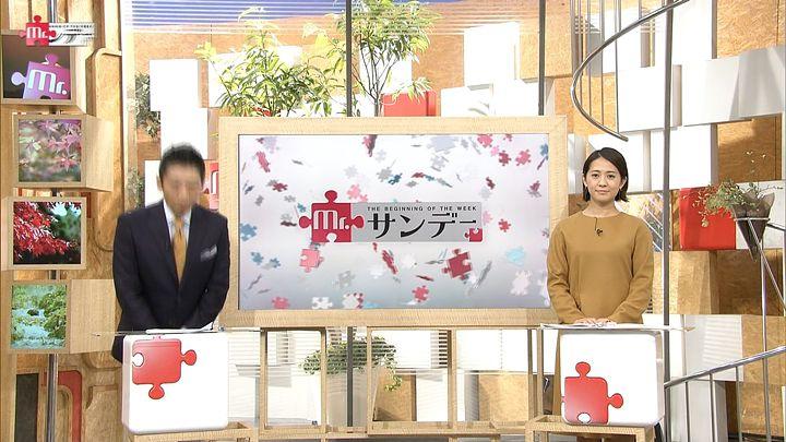 tsubakihara20161120_02.jpg