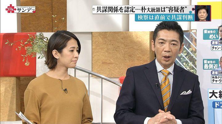 tsubakihara20161120_04.jpg
