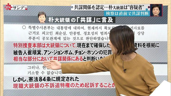 tsubakihara20161120_05.jpg