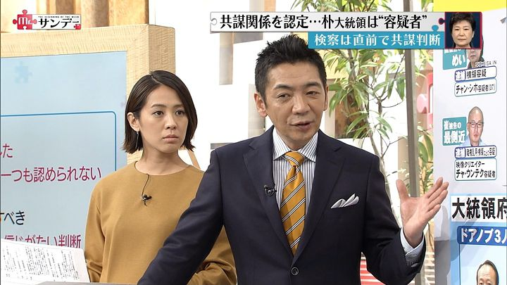 tsubakihara20161120_06.jpg