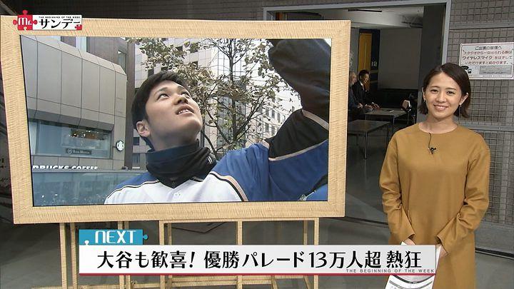 tsubakihara20161120_16.jpg
