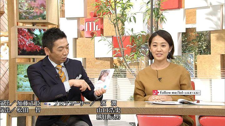 tsubakihara20161120_18.jpg