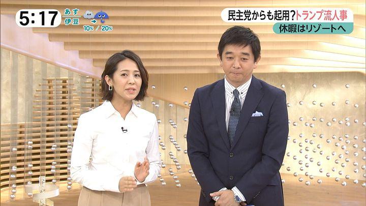 tsubakihara20161122_08.jpg