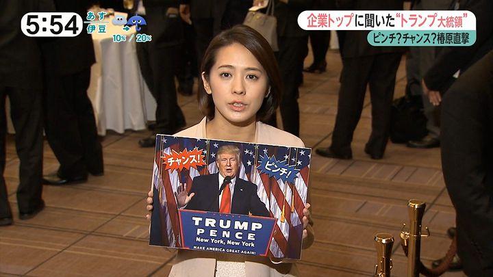 tsubakihara20161122_10.jpg