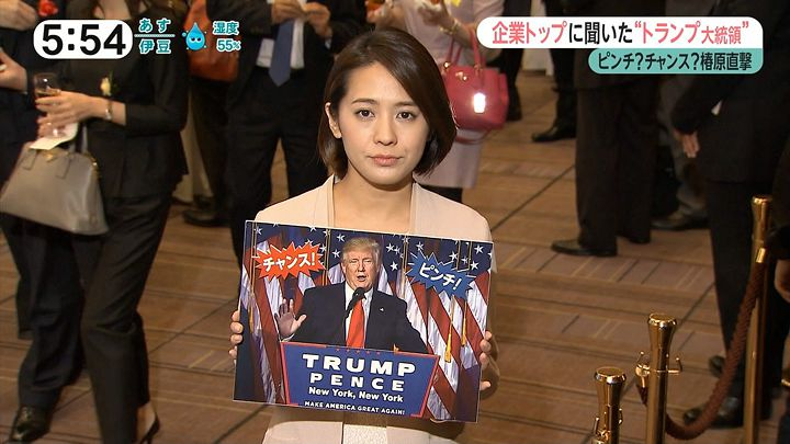 tsubakihara20161122_11.jpg