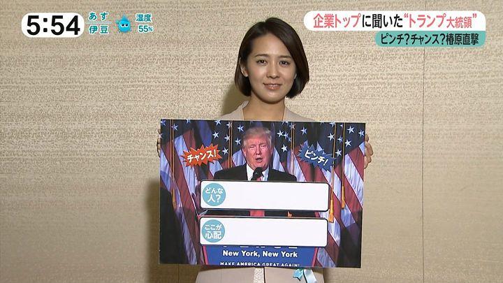 tsubakihara20161122_12.jpg
